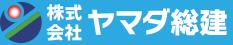 株式会社ヤマダ総建